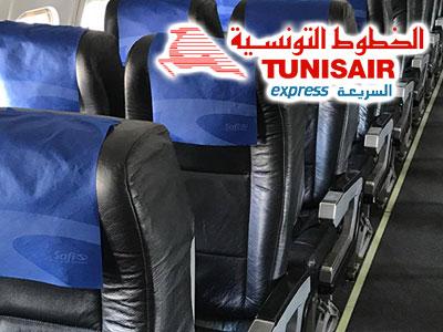 Découvrez l'intérieur du nouvel appareil Tunisair Express mis sur Djerba