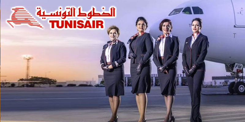 Tunisair recrute 139 hôtesses de l'air et stewards