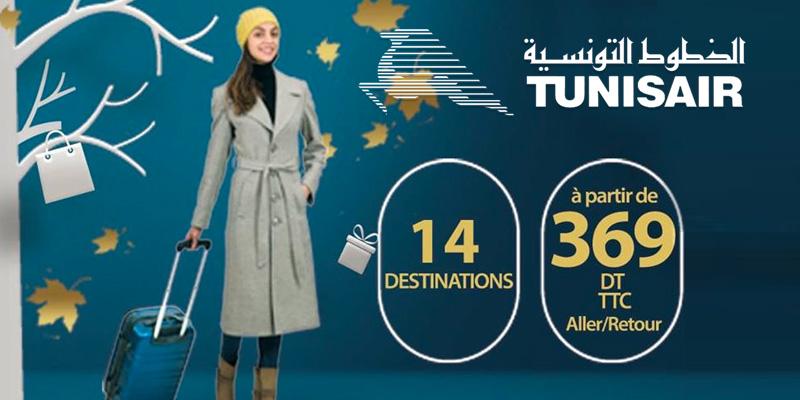 Tunisair lance sa promotion à partir de 369 dt TTC