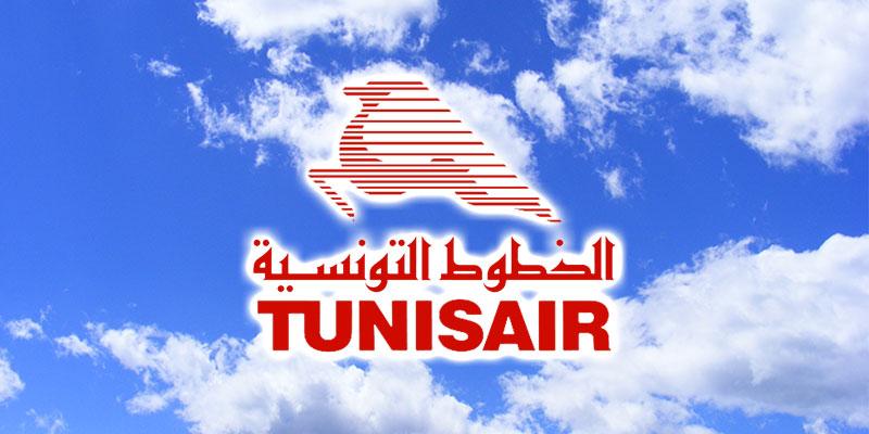 384 272 passagers ont pris Tunisair en Juillet 2017