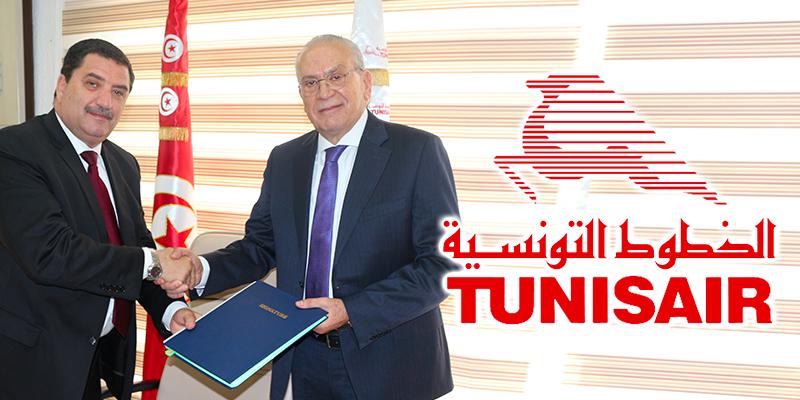 وكيل أعمال جديد للخطوط التونسية بلبنان