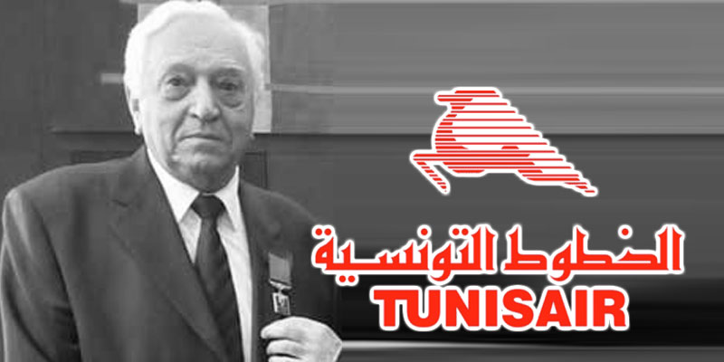 Décès du doyen des commandants de bord tunisiens, Bouraoui Ben Ali