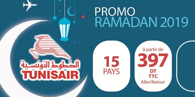 Détails de la nouvelle promo spéciale Ramadan 2019 de Tunisair