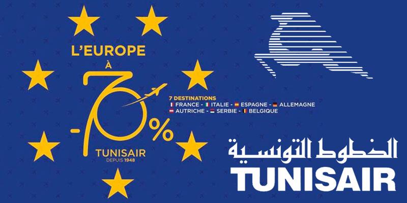 Promotion : L'Europe à -70% chez Tunisair