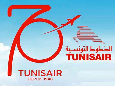 TUNISAIR célèbre son 70 ème anniversaire et la partage
