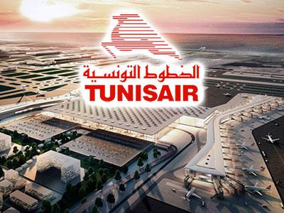 Tunisair transfère tous ses vols vers le nouvel aéroport Istanbul début 2019