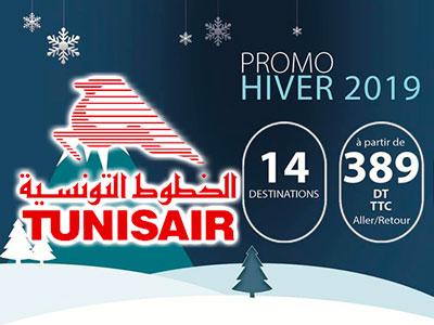 Tunisair lance sa promo Hiver à 389 Dt