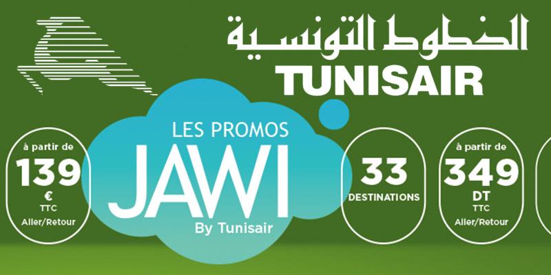 Tunisair propose 16 pays entre 349 dt et 449 dt pour des voyages jusqu'au 20 juin 2017