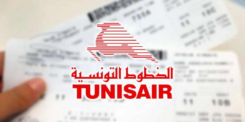 Tunsiair instaure un système de modification de billets