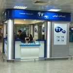 Tunisie Télécom Roaming