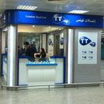 Agences commerciales Tunisie Télécom