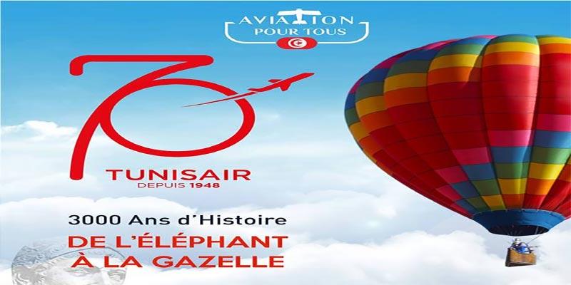 3000 ans d'histoire de l'éléphant à la Gazelle Tunisair