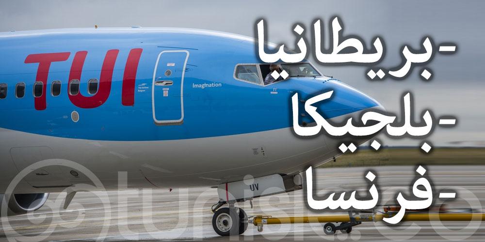 بعد غياب دام أكثر من سنة ونصف، ' TUI' يعلن إعادة تسويق الوجهة التونسية في بريطانيا وبلجيكا وفرنسا