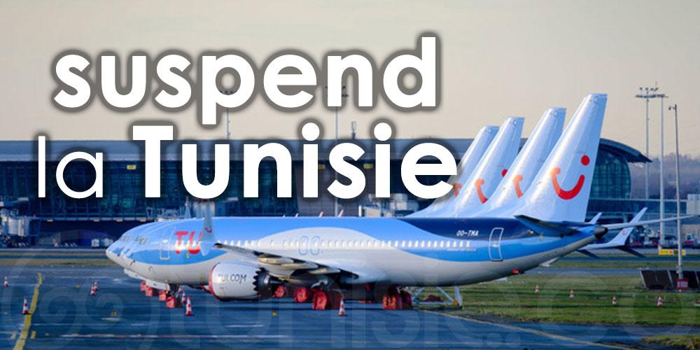 Tui suspend la Tunisie jusqu'au 4 septembre