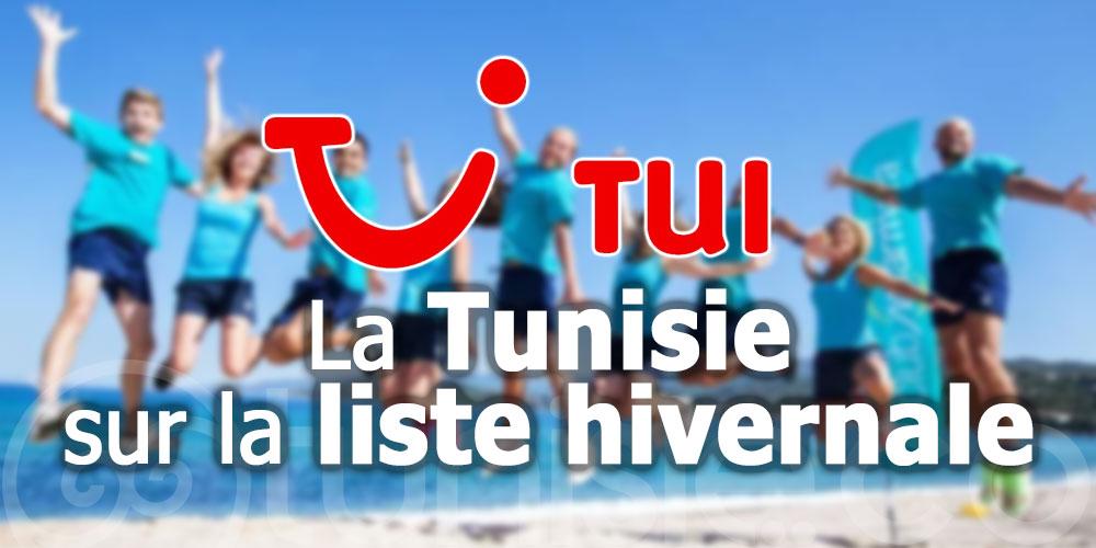 La Tunisie programmée pour cet hiver chez Lookéa, Marmara et Nouvelles Frontières
