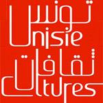 Tunisie Cultures, désormais une association et dynamique