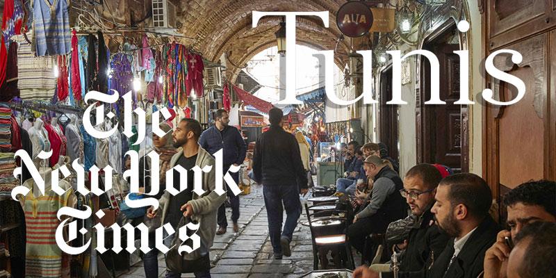 Tunis parmi les 52 villes à visiter en 2019 selon le New York Times