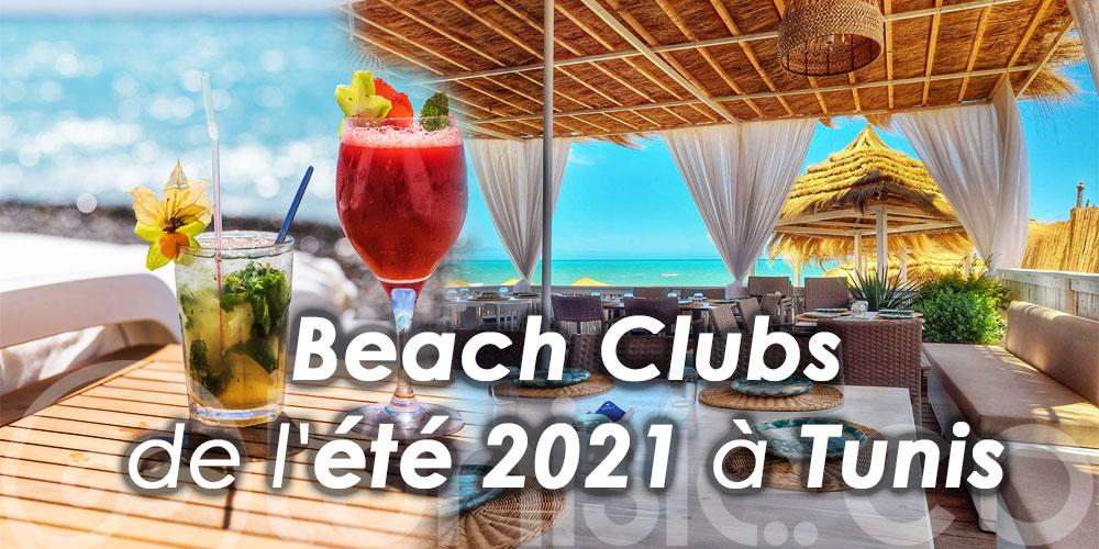 Les incontournables Beach Clubs de l'été 2021 à Tunis