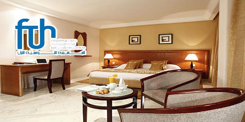 La FTH met des chambres d'hôtels pour héberger le personnel médical
