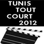 'Tunis tout court 2012' après-midi de courts métrages vendredi 20 janvier 2012