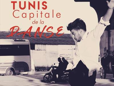 Tunis, Capitale de la Danse du 03 au 07 Mai