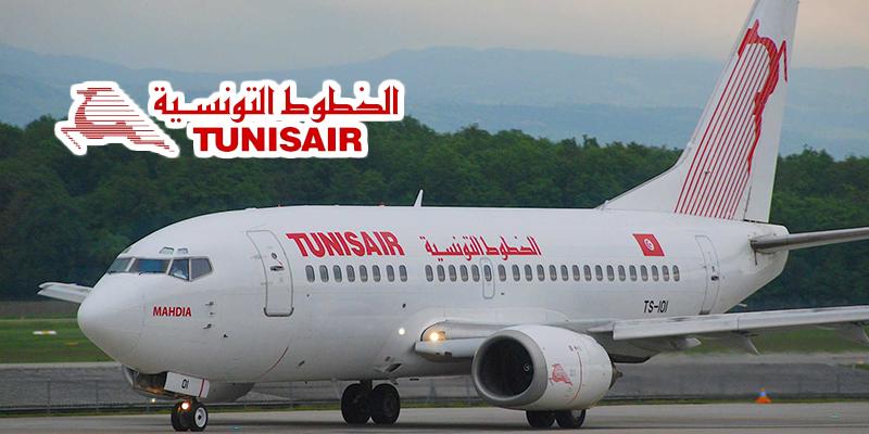 Tunisair : Un vol discount vers Montréal