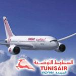 Tunisair Express explique son recours à un avion d´une compagnie étrangère
