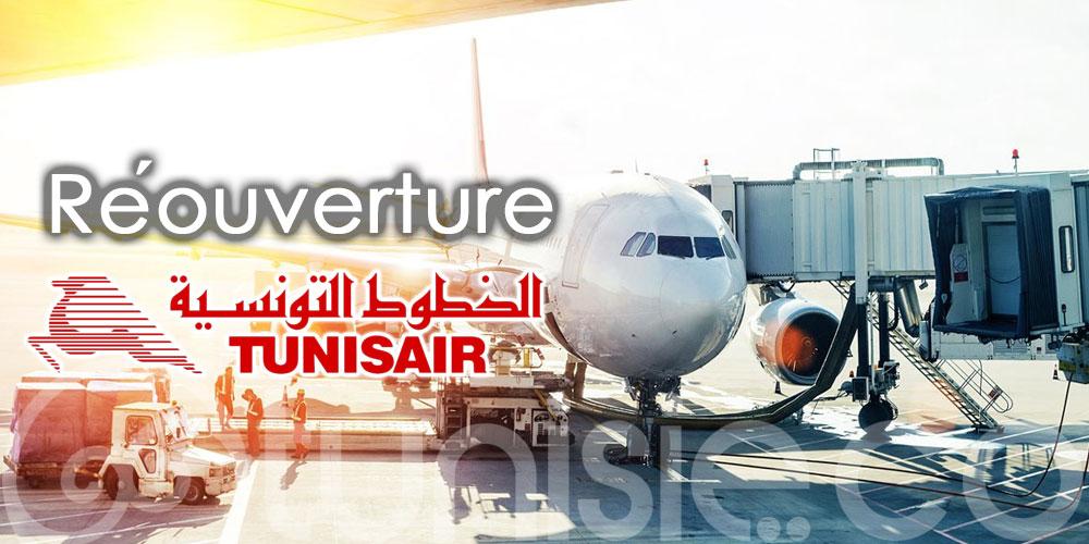 Réouverture des agences Tunisair en France