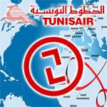 Tunisair gagne sa croissance en Afrique et perd progressivement son Charter