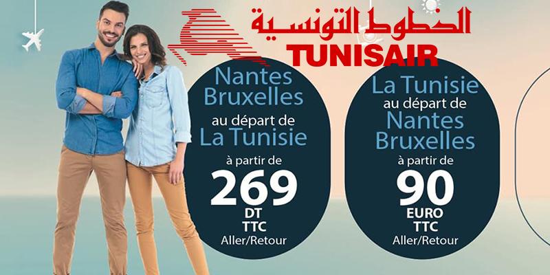 Tunisair : Voyagez sans bagages et payez moins !