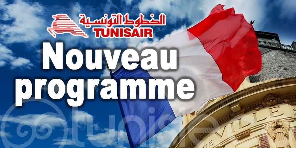 Tunisair met à jour son programme de vols au départ de la France