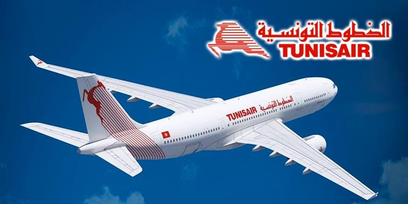Douze mois consécutifs de croissance de l'activité globale pour Tunisair