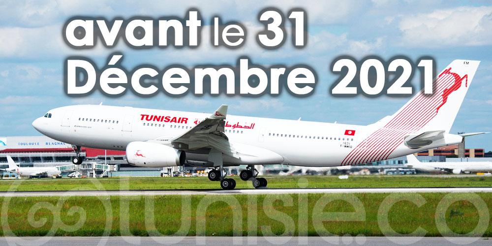 Tunisair : Vos billets sont modifiables sans pénalités