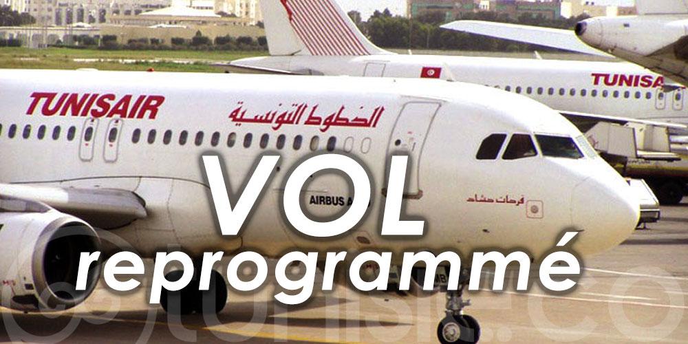 Tunisair reprogramme son vol du 05 Juillet vers l'Algérie