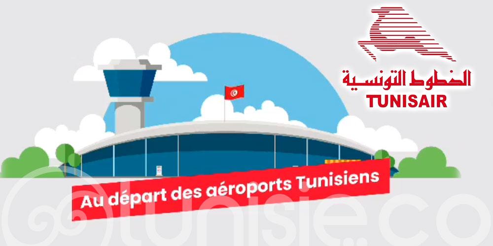 Tunisair: Envolez-vous en toute sécurité avec notre engagement sanitaire