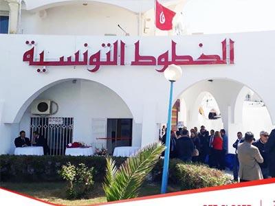 Réouverture de l'agence Tunisair à Monastir après 9 ans de fermeture