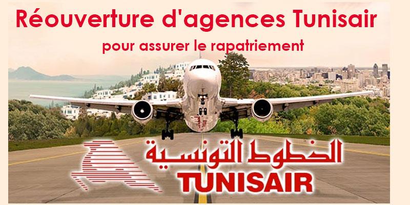 Réouverture d'agences Tunisair pour assurer le rapatriement