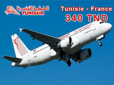 Tunisair : Tunisie - France à partir de 340 TND