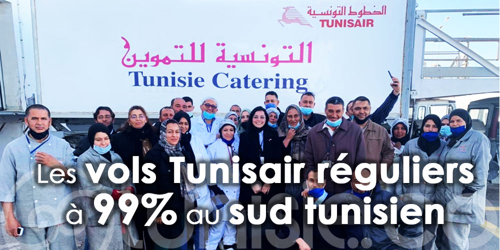 Olfa Hamdi: Les vols Tunisair réguliers à 99% au sud tunisien