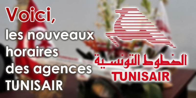TUNISAIR annonce les nouveaux horaires de ses agences