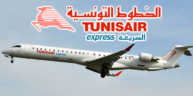 Perturbations dans la programmation des vols de Tunisair Express