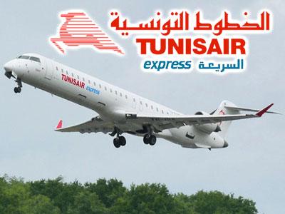 Tunisair Express annonce la reprise normale de ses vols