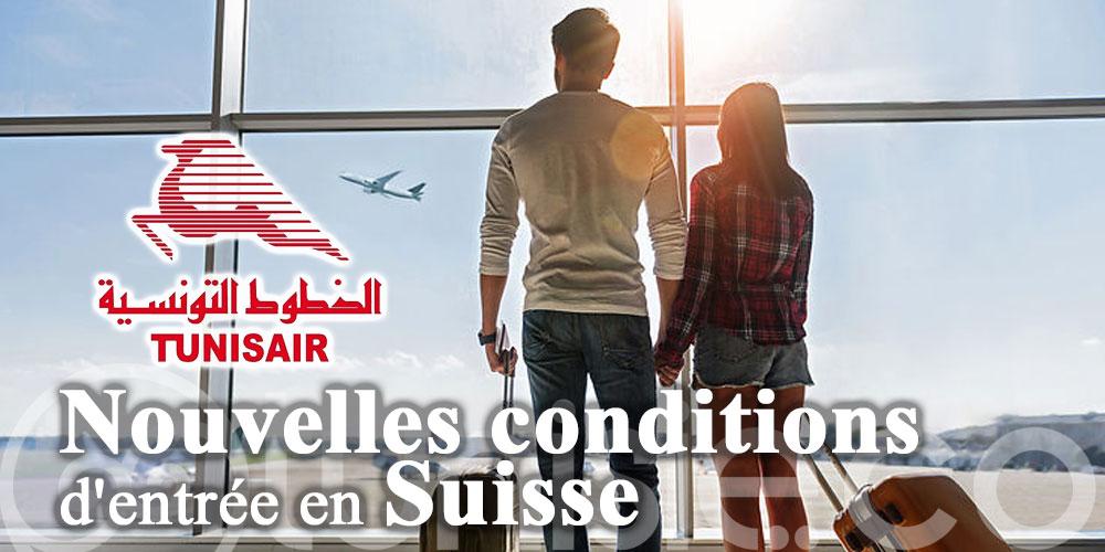 Tunisair: Mise à jour des conditions d'entrée en Suisse avec effet immédiat