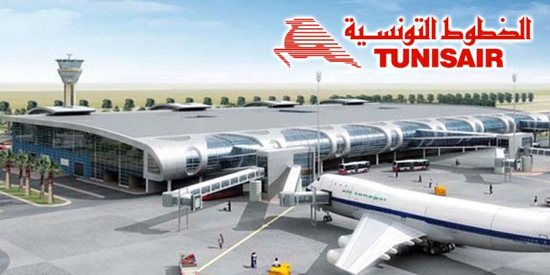 TUNISAIR transfère ses vols vers le nouvel aéroport international de Dakar
