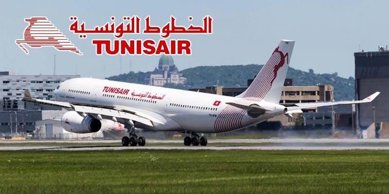 Tunisair : Accroissement du trafic passagers de 9,5% durant février 2018