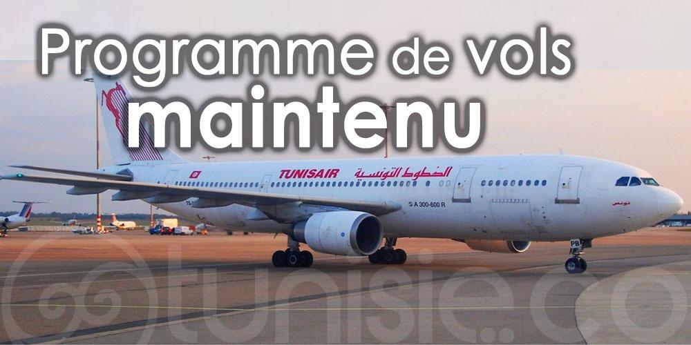 TUNISAIR maintient son programme de vols malgré le confinement