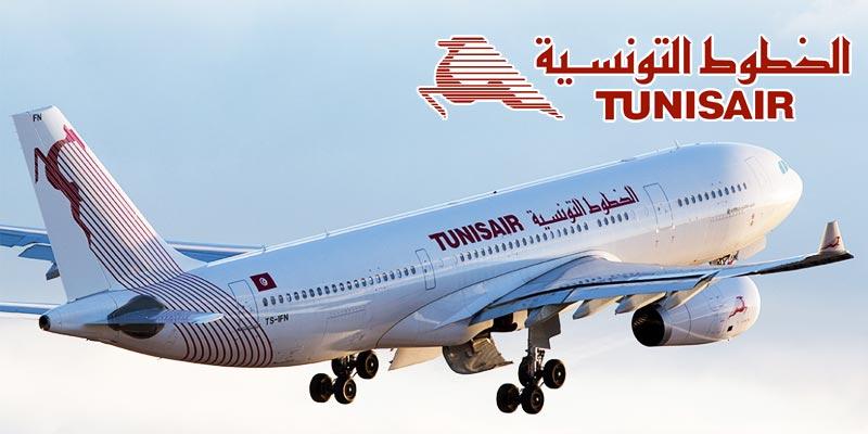 Hausse de 2,2% du trafic passagers de Tunisair, au mois d'avril 2018