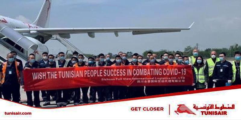 Le 1er vol spécial de Tunisair transportant du matériel médical depuis la Chine