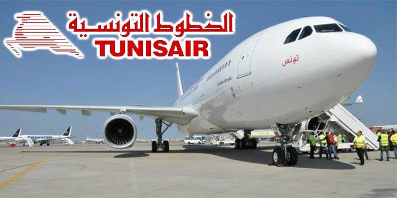 Hausse de 20.7% du trafic passagers de Tunisair au mois de novembre 2017