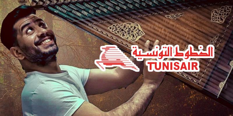 Daly Triki offre aux voyageurs de Tunisair un véritable voyage musical